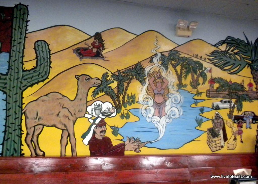 Sheik Mural 2